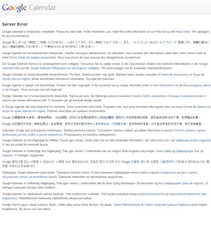 Google Calendar fora do ar