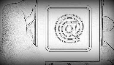 email em mobile